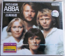 fake Abba SACD from China