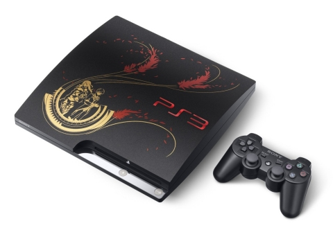 PS3 'Tales of Xillia' bundle