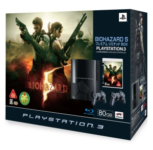 PlayStation 3 Resident Evil 5 bundle