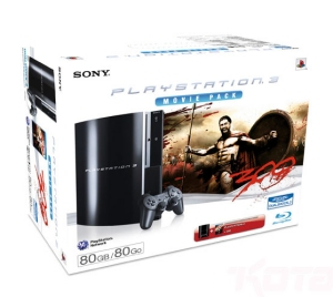 PlayStation3 'Movie Pack' bundle