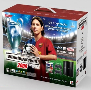 PlayStation3 Winning Eleven bundle