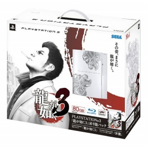 PS3 Yakuza bundle