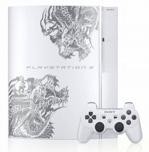 Yakuza theme PS3